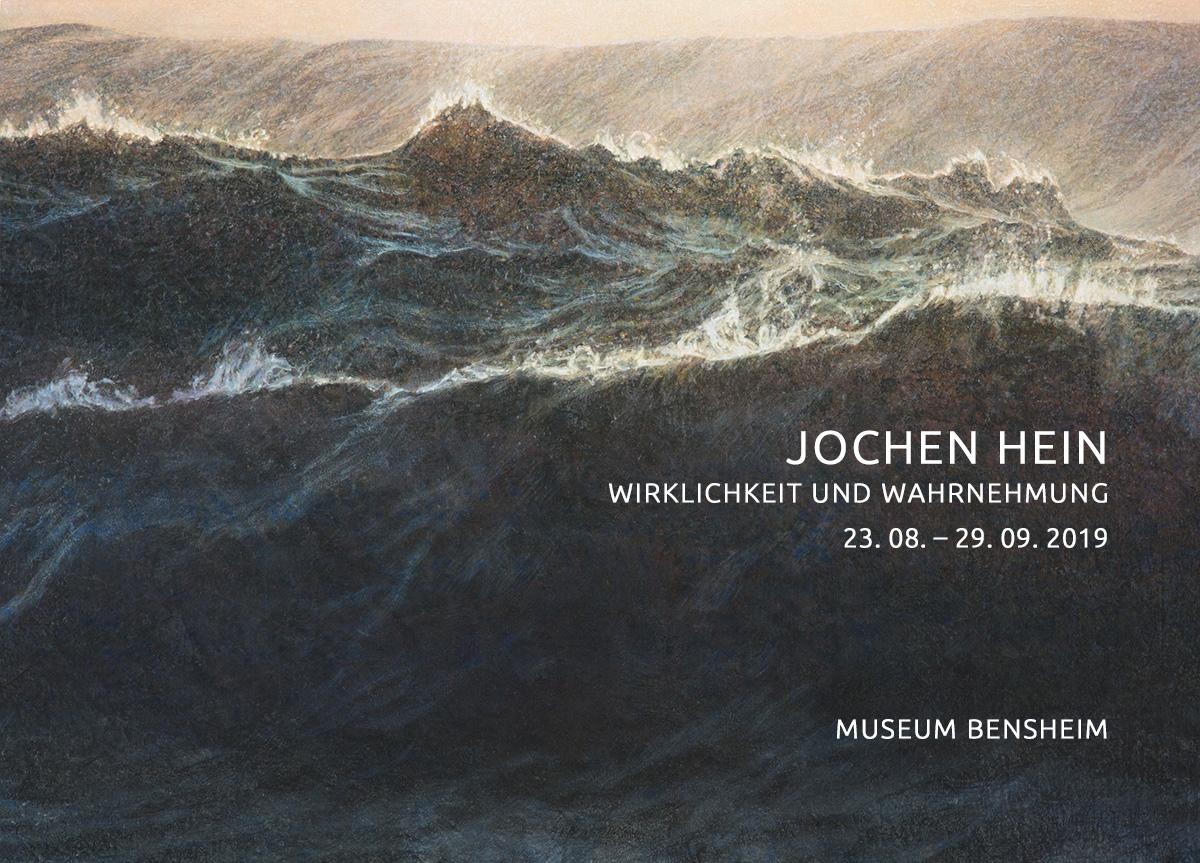 JOCHEN HEIN – WIRKLICHKEIT UND WAHRNEHMUNG